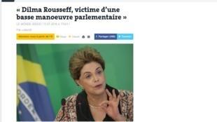 Senadores e deputados franceses dizem que Dilma foi vítima de um manobra parlamentar.
