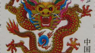 A China comemora o Ano do Dragão com uma coleção de selos oficiais.