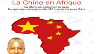 Couverture du livre de Julien Bokilo, « La Chine en Afrique».