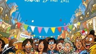 Cartel de la Fiesta de los Vecinos 2011.