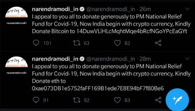 PM Modi's Website's Twitter Account Briefly Hacked to Ask for Cryptocurrency