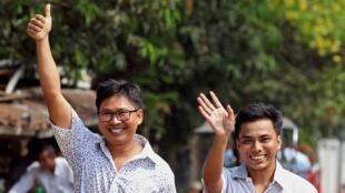Wakilan kamfanin dillancin labarai na Reuters Wa Lone da Kyaw Soe Oo da gwamnatin Myanmar ta saki daga dauri.