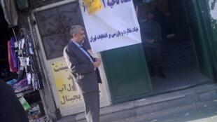 میدان انقلاب - حوزۀ رای گیری شماره ٦١٢ - ساعت چهارونیم بعد از ظهر