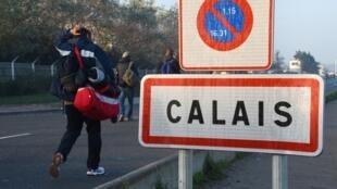 ДТП произошло недалеко от французского города Кале