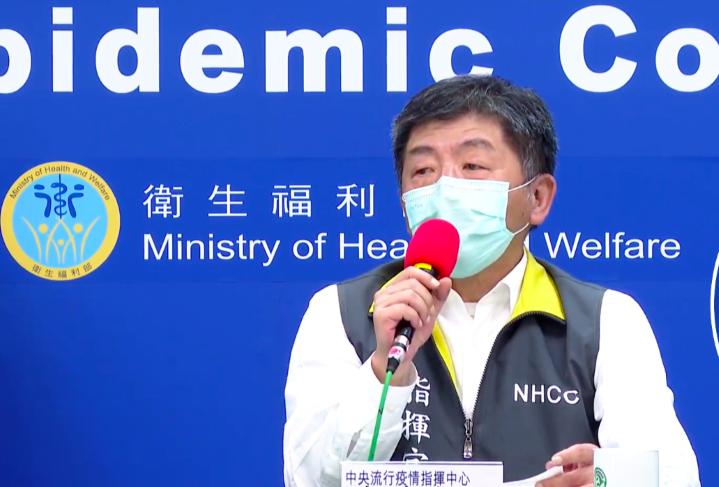 台湾中央流行疫情指挥中心指挥官陈时中资料图片