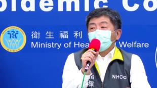 台灣中央流行疫情指揮中心指揮官陳時中資料圖片