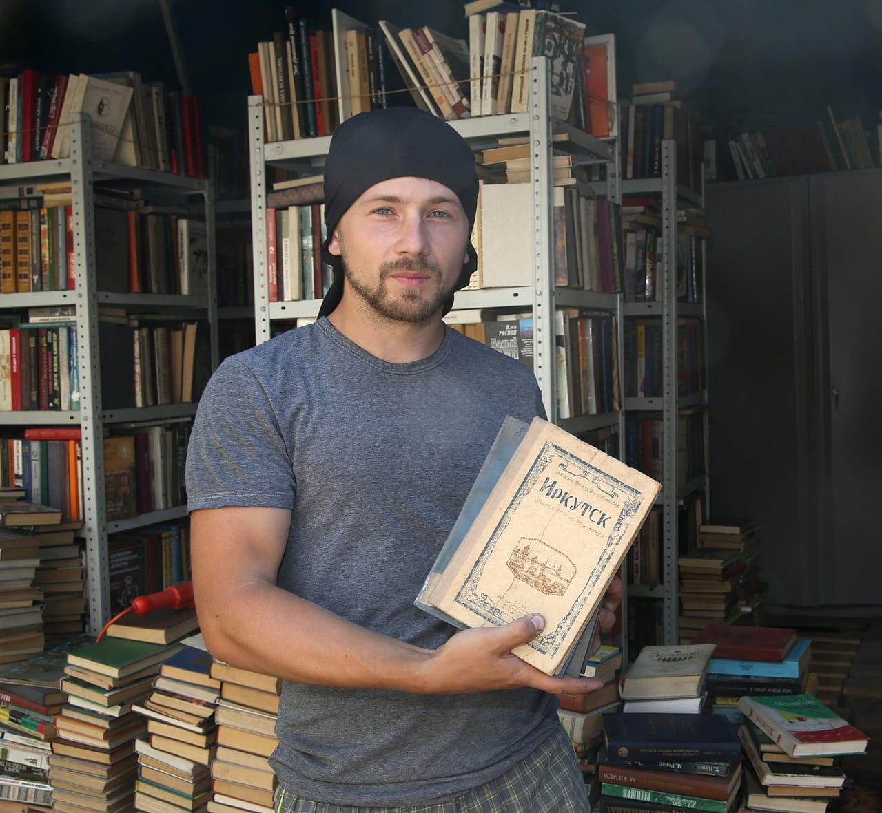 Основатель «Книжного приюта» в Иркутске Евгений Гинтов