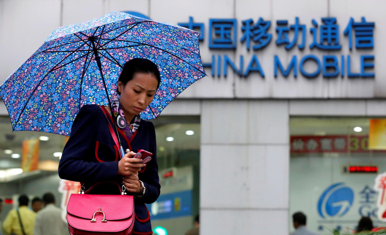 Một cơ sở China Mobile ở Thượng Hải. Ảnh năm 2012.