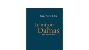 «Le miroir de Damas: Syrie, notre histoire» sort aux éditions La Découverte.