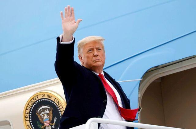 Donald Trump, rais wa zamani wa Marekani