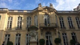 Hôtel de Matignon, Paris