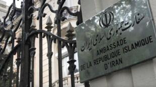 سفارت ایران در فرانسه
