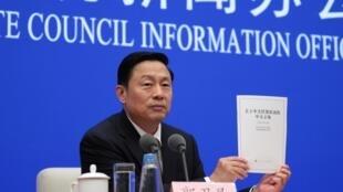 """Bắc Kinh công bố """"Sách Trắng"""" về thương mại. Ảnh ngày 02/06/2019."""