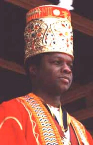 Ronald Muwenda Muteba II ni Mfalme wa 36 katika Utawala wa Buganda
