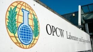 """""""سازمان منع سلاحهای شیمیایی"""" که در شهر لاهه هلند مستقر است، یک نهاد بین-دولتی است که ۱۹۳ عضو دارد. ۴۱ عضو در شورای اجرایی این سازمان حضور دارند"""