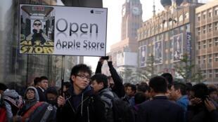 苹果电脑亚洲最大商店2012年10月20日在北京王府井开业