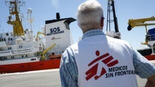 SOS Méditerranée relance ses opérations au large de la Libye avec un nouveau navire, l'Ocean Viking (images d'illustration).