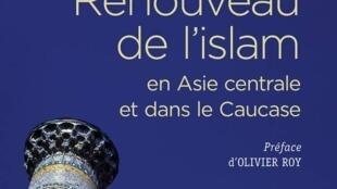 «Renouveau de l'islam en Asie centrale et dans le Caucase» de Bayram Balci, aux éditions du CNRS