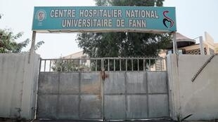A Dakar, l'hopital Fann accueille les cas de coronavirus au Sénégal. (Illsutration)