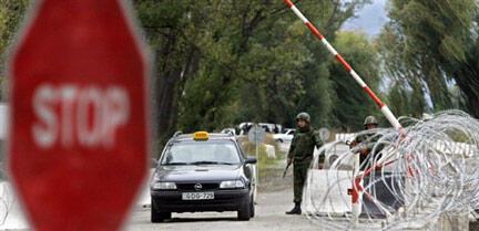 Point de contrôle à la frontière entre la Russie et l'Ossétie du Sud en Géorgie (Image d'illustration).