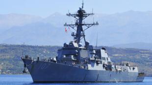 Chiến hạm Mỹ USS Gravely.