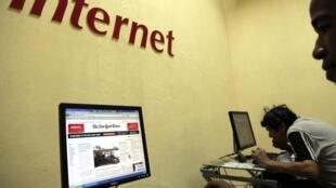 Một trong số 118 cửa hàng Internet được phép hoạt động tại Cuba từ hôm 04/06/2013