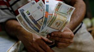 Des pesos cubains (CUP) et des Pesos convertibles cubains (CUC) : 1 CUC, c'est 24 Pesos cubains, l'équivalent d'un dollar.