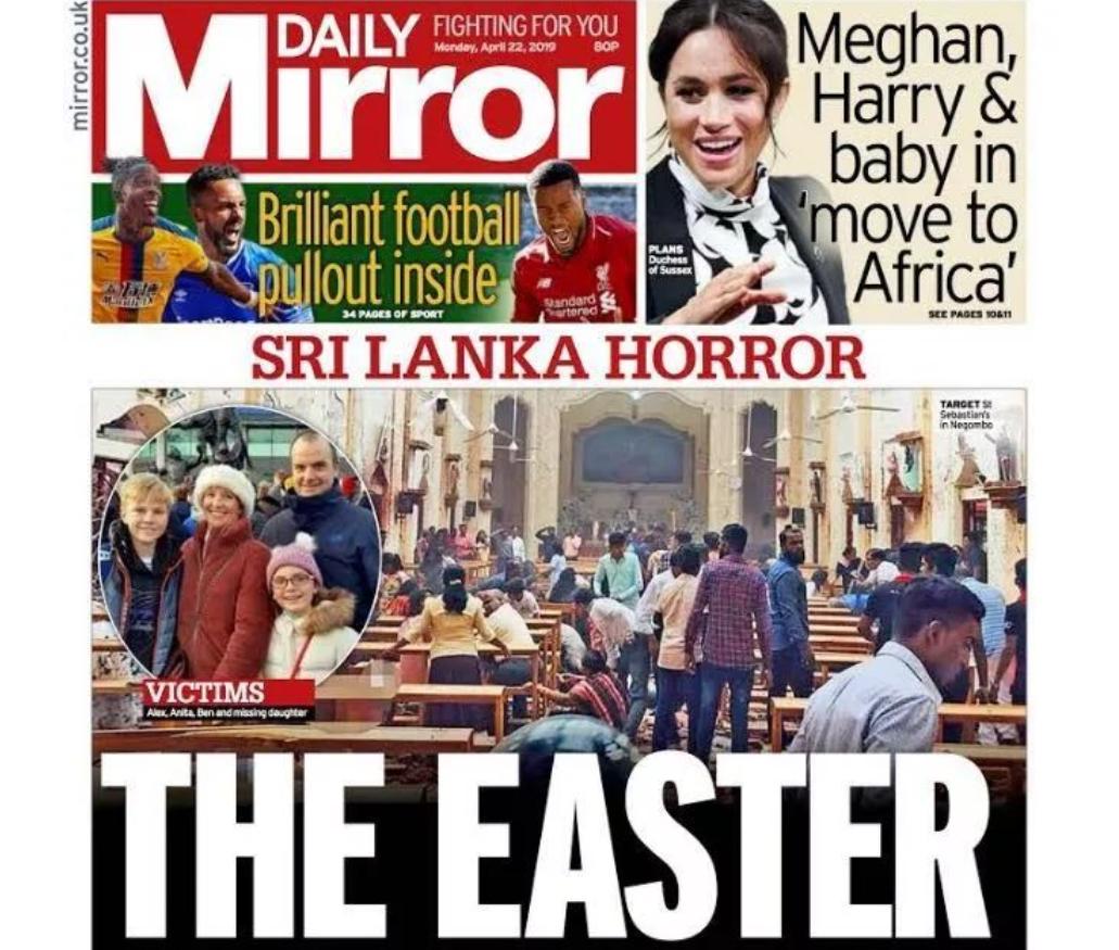英国镜报报道斯里兰卡系列恐怖袭击2019年4月22日