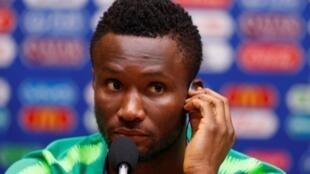 John Obi Mikel, tsohon dan wasan Chelsea