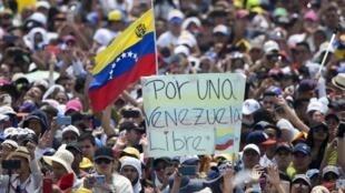 Selon les organisateurs, plus de 200.000 spectateurs sont venus assister au concert organisé à Cucuta en faveur du Venezuela, vendredi 22 février 2019.