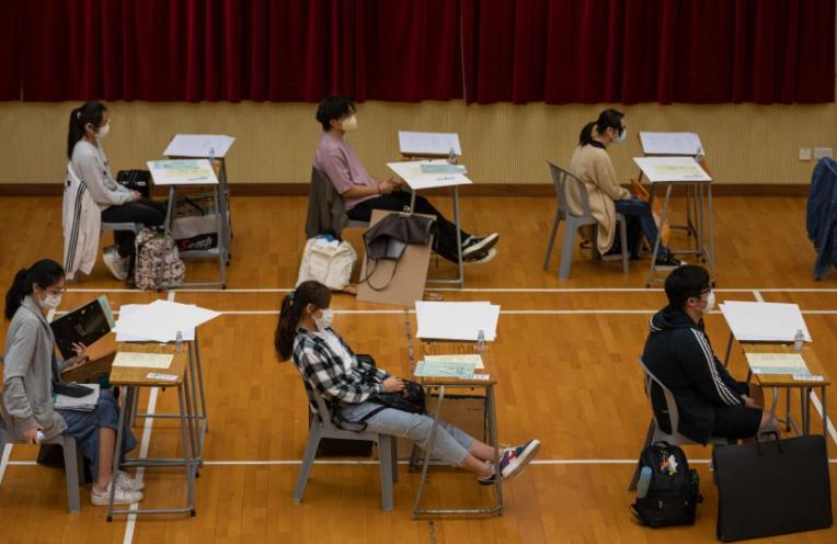 2020年新冠疫情中的香港考生
