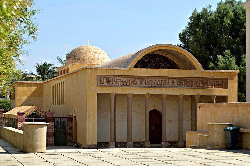 Monastery of Saint Macarius the Great, Egypt