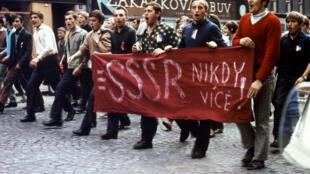 Антикоммунистическая демонстрация в Карловых Варах 21 августа 1968 года