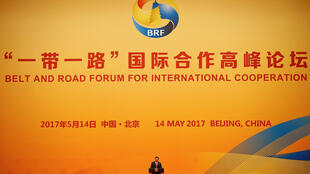 «La nouvelle route de la soie» est au cœur des discussions du Forum international Une ceinture, une route qui se tient ces 14 et 15 mai 2017, à Pékin, en présence de nombreux chefs d'Etat.