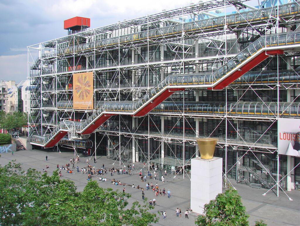 巴黎蓬皮杜藝術中心外觀