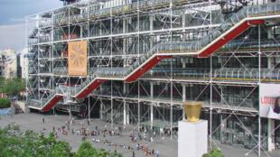 巴黎蓬皮杜艺术中心外观