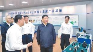 习近平2019年5月20日考察江西稀土工厂