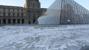 The Louvre pyramid, Paris, 11 February 2012