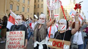 یش از ۵ هزار زن در تظاهرات اعتراضی روز شنبه شرکت کرده اند