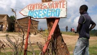 Bisesero, dans l'ouest du Rwanda, le 2 décembre 2015, 21 ans après le massacre de plus d'un millier de Tutsis.