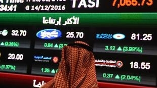 Bolsa na Arábia Saudita: incerteza sobre caso do jornalista saudita Jamal Khashoggi afasta investidores