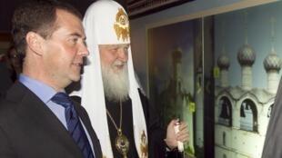 Дмитирий Медведев и Патриарх Московский и всея Руси Кирилл, 5 нроября 2011