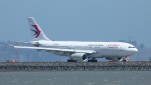 Ảnh minh họa: Một chiếc máy bay A330 của hãng hàng không Trung Quốc China Eastern Airlines