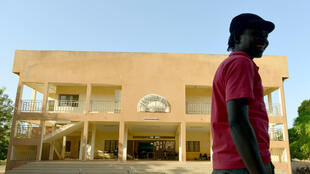 L'université de Ouagadougou (photo d'illustration).