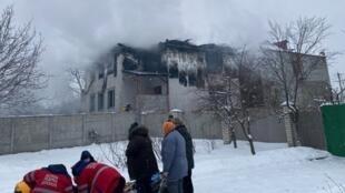 maison de retraite incendie Ukraine