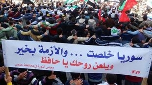 """ادامۀ تظاهرات مخالفان در شهر """"حمص"""" – ١١نوامبر ٢٠١١"""