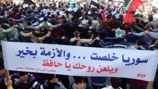 An anti-Bashar al-Assad demonstration in Homs Friday