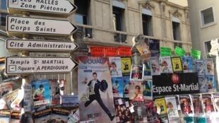 Festival d'Avignon 2017.