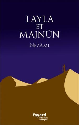 تصویر جلد ترجمه لیلی و مجنون به زبان فرانسه