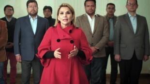 Jeanine Áñez, durante el anuncio de la retirada de su candidatura a las elecciones presidenciales, el 17 de septiembre de 2020 en La Paz